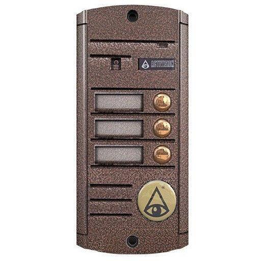 AVP-453 (PAL)