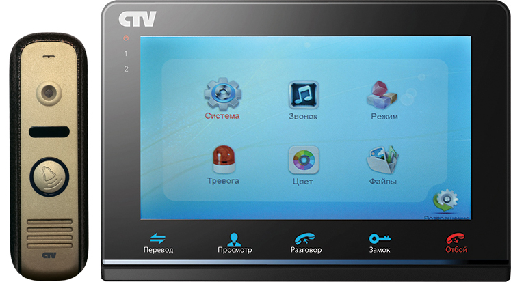 CTV-DP2700ТМ Комплект видеодомофона