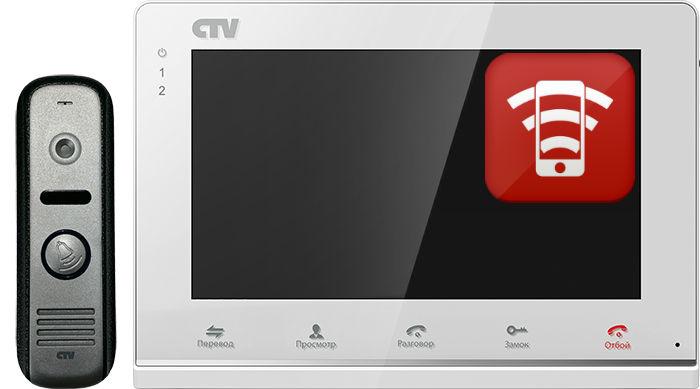 CTV-DP2700IP Комплект видеодомофона
