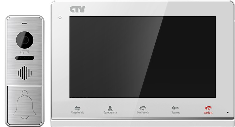 CTV-DP3700 Комплект видеодомофона