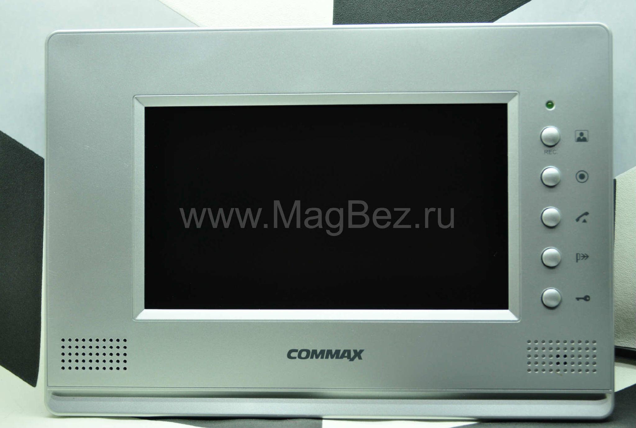 Commax CAV-70PG/4