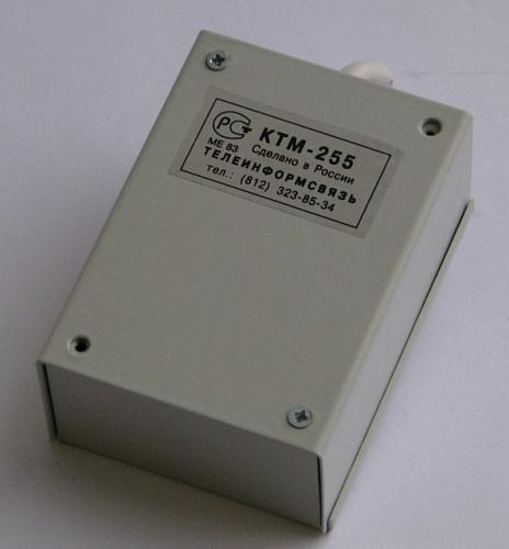 КТМ-255