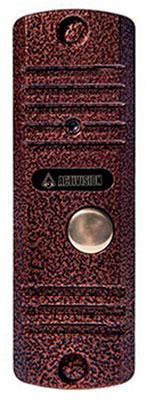 Activision AVC-105 Panasonic
