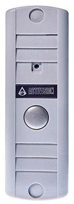 Activision AVP-506 (PAL)